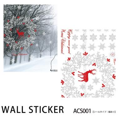 ウォールステッカー Snow CrystalACS001