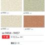 シンコール のり付き壁紙(クロス)BB9454-9455 レンガ・コンクリート