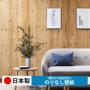 のりなし壁紙(クロス)BB9581 和調/ジャパン