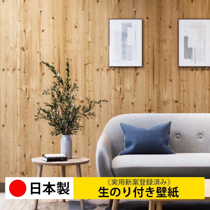 生のり付き壁紙(クロス)BB9581 和調/ジャパン