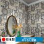 のりなし壁紙(クロス)<br>BB9720 エレガント