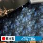 のりなし壁紙(クロス)BB9796 花柄/フラワー系