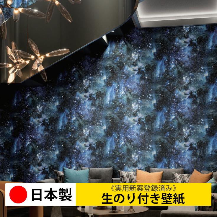 生のり付き壁紙(クロス)BB9796 花柄/フラワー系