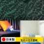 シンコールBEST2015-2017 生のり付き壁紙(クロス)BB9846 ポップ