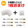 壁紙シール クッションブリック壁シートPB(ノーマルホワイト6枚セット販売