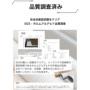 クッションブリック壁シートPB(ノーマルホワイト12枚セット販売)