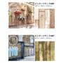 クッションブリック壁シートPB(ノーマルホワイト18枚セット販売)