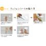 クッションシート・木目・レンガ