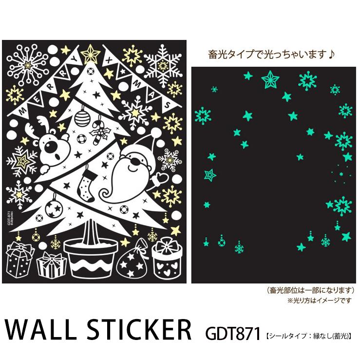 ウォールステッカー ツリー結晶GDT871