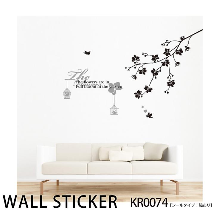 花と蝶KR0074
