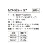 MO525-527