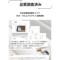 はがせるシール壁紙プレミアムウォールデコシート6m【即日出荷・送料無料】