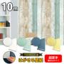 プレミアムウォールデコシート10m(レンガ柄/ウッド柄)壁紙、クロス、壁紙はがせる、壁紙シール、リメイクシート、レンガ、木目、無地、北欧、男前、インテリア、白、DIY、子供部屋、キッチン、洗面、トイレ、粘着シート、ウォールデコシート、オシャレ、防水、のり付き壁紙、かべがみ、補修、テーブル