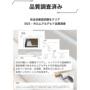 ブルックリンスタイル、オールドウッド、オールドブリック、スクラップウッド、アンティークウッド、レトロ、ダメージウッド、ダメージレンガ、インダストリアル風、ビンテージ、ヴィンテージ風、ダメージウッド、ダメージレンガ、古木、北欧風、壁紙、クロス