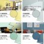 WAGIC】天井パネルタイプ壁紙53cm×53cm(4.5帖間天井向け:26枚組)