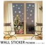 ウォールステッカー 雪の結晶PSC58038