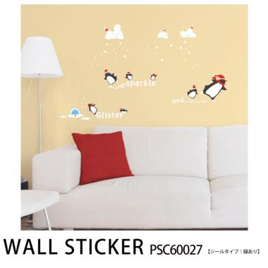 ウォールステッカー ペンギン&クラウドPSC60027