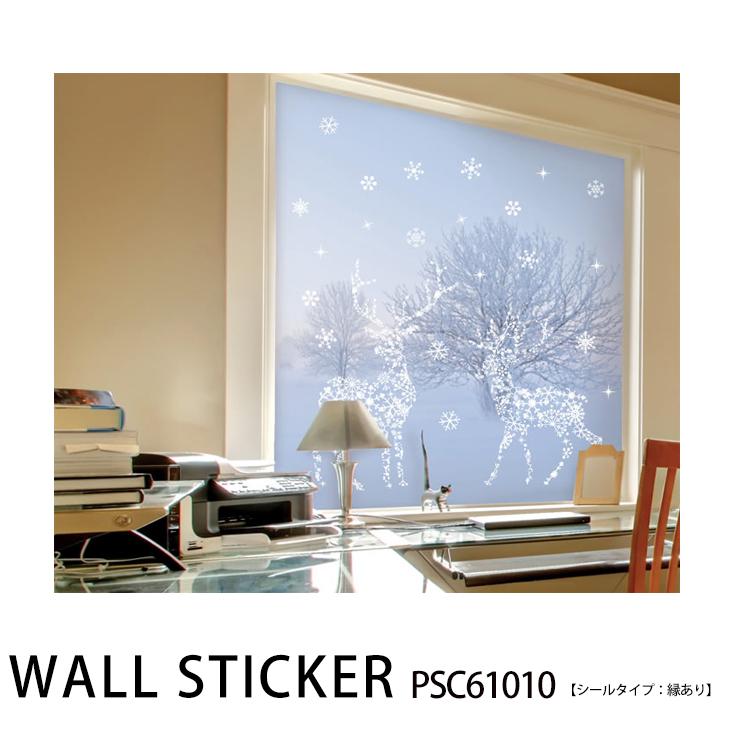 ウォールステッカー トナカイ&クリスタルPSC61010
